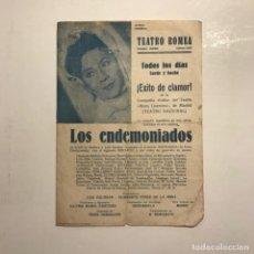 Coleccionismo: TEATRO ROMEA. PROGRAMA DE MANO. LOS ENDEMONIADOS, . Lote 146683122