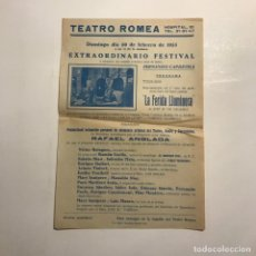 Coleccionismo: TEATRO ROMEA. PROGRAMA DE MANO. LA FERIDA LLUMINOSA. MARY SANTPERE. 1955. Lote 146683446
