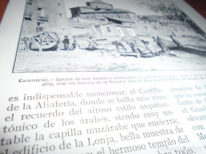 Coleccionismo: LÁMINA DE LIBRO ANTIGUO: CALATAYUD, IGLESIA DE SAN ANDRÉS Y FABRICANTES DE CUERDAS - TERUEL - Foto 2 - 146807174