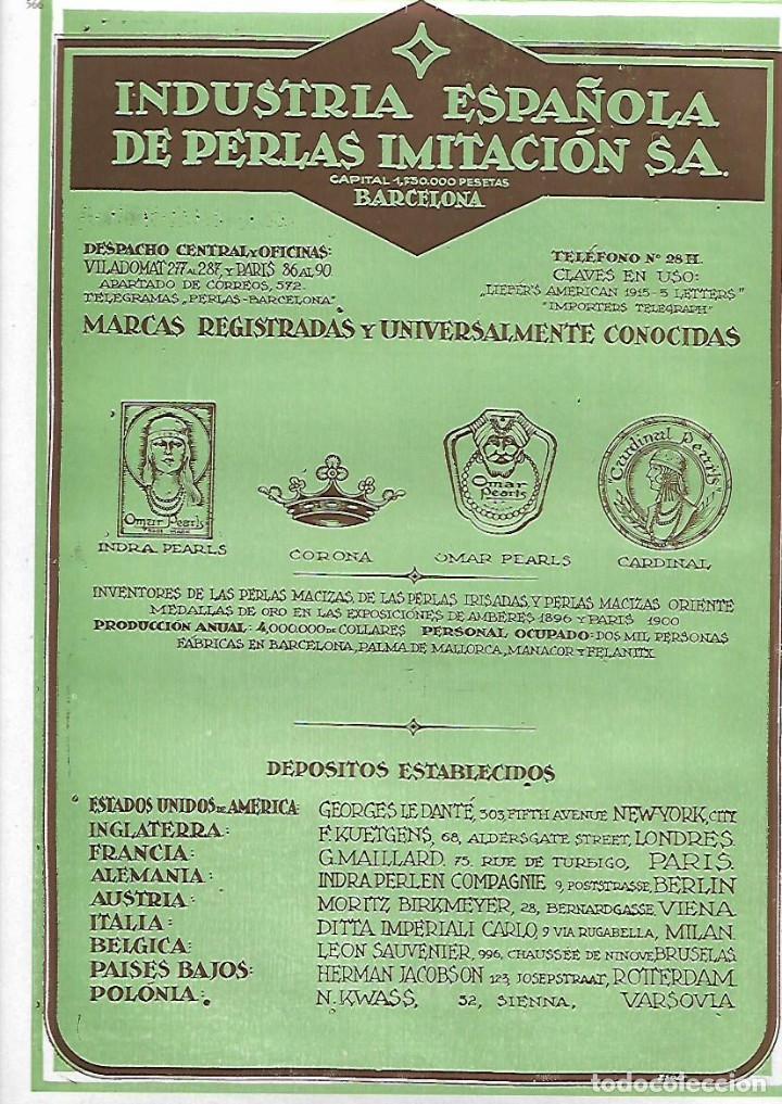 AÑO 1927 PUBLICIDAD INDUSTRIA ESPAÑOLA PERLAS IMITACION CORONA INDRA PEARLS OMAR CARDINAL BARCELONA (Coleccionismo - Laminas, Programas y Otros Documentos)
