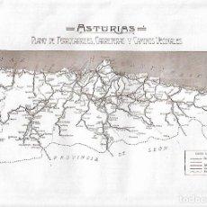 Coleccionismo - AÑO 1927 ASTURIAS MAPA PLANO DE FERROCARRILES CARRETERAS Y CAMINOS VECINALES - 147245238