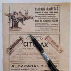 Coleccionismo: VITORIA / SAN SEBASTIÁN. HOJA CON PUBLICIDAD. 1934. Lote 147250457