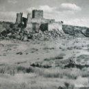 Coleccionismo: MIRABEL CACERES CASTILLO ANTIGUA LAMINA HUECOGRABADO AÑOS 40. Lote 160565917