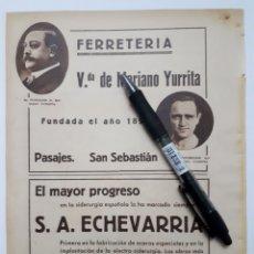 Coleccionismo: PASAJES / BILBAO. HOJA CON PUBLICIDAD. 1934. Lote 147545497