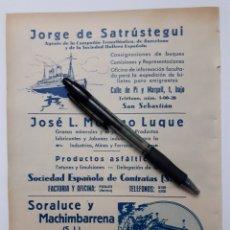 Coleccionismo: SAN SEBASTIÁN / PASAJES. HOJA CON PUBLICIDAD. 1934. Lote 147548136