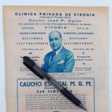 Coleccionismo: VITORIA / SAN SEBASTIÁN. HOJA CON PUBLICIDAD. 1934. Lote 147580033