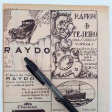 Coleccionismo: BILBAO. HOJA CON PUBLICIDAD. 1934. Lote 147582470