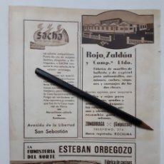 Coleccionismo: ZUMÁRRAGA / SAN SEBASTIÁN. HOJA CON PUBLICIDAD. 1934. Lote 147657518