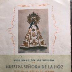 Coleccionismo: MOLINA DE ARAGÓN. LOTE CORONACIÓN VIRGEN DE LA HOZ. 1953. Lote 147912188