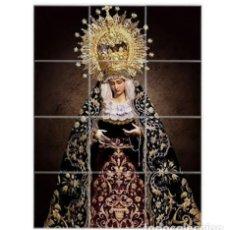 Coleccionismo: RETABLO CON 12 AZULEJOS 15X15 CTM DE MARÍA SANTÍSIMA DE LA ESPERANZA DE JEREZ DE LA FRONTERA. Lote 148175434