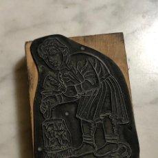 Coleccionismo: MUGRESYMUGRECILLASDIVERSAS-PLANCHAS HUECOGRABADO-GRUCER GRANDE(5,7X8,7CM)(13€). Lote 148177046