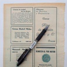 Coleccionismo: ORENSE. HOJA CON PUBLICIDAD. 1934. Lote 148534978