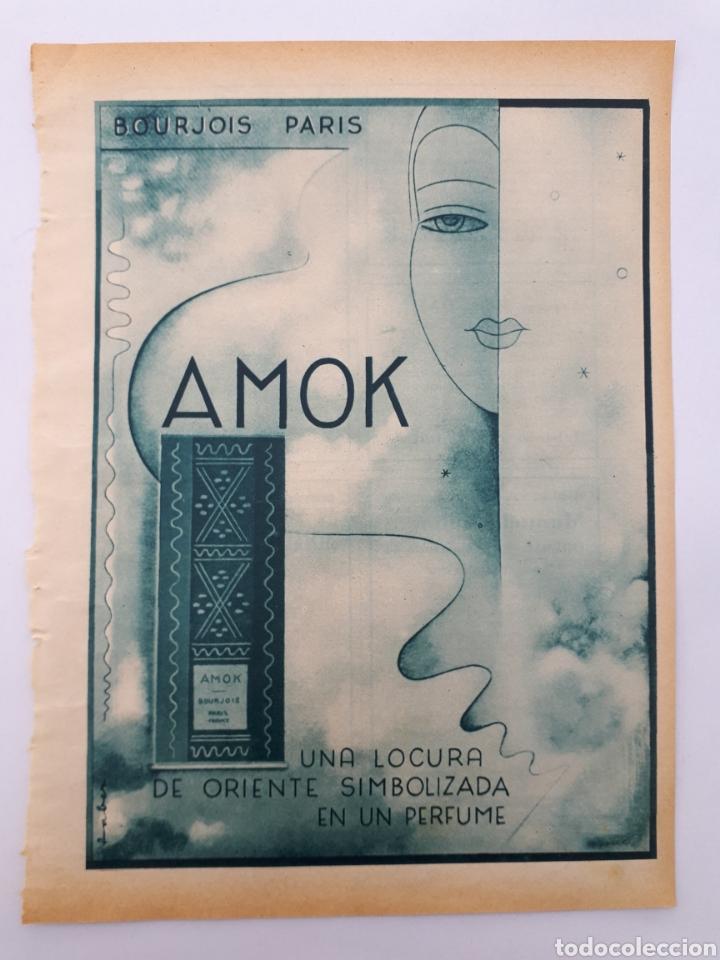 Coleccionismo: Orense. Hoja con publicidad. 1934 - Foto 2 - 148534978