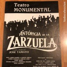 Coleccionismo: PROGRAMA TEATRO MONUMENTAL JOSE TAMAYO ANTOLOGÍA DE LA ZARZUELA. Lote 149543357