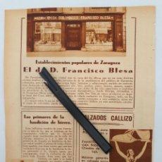Coleccionismo: ZARAGOZA. HOJA CON PUBLICIDAD. 1934. Lote 149680056