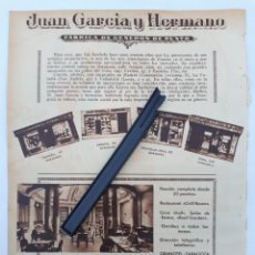 Coleccionismo: ZARAGOZA. HOJA CON PUBLICIDAD. 1934. Lote 149680789