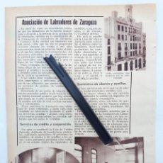 Coleccionismo: ZARAGOZA. HOJA CON PUBLICIDAD. 1934. Lote 149681312