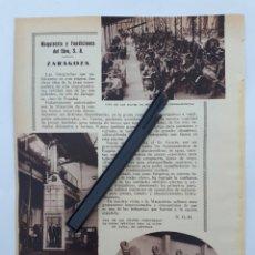 Coleccionismo: ZARAGOZA. HOJA CON PUBLICIDAD. 1934. Lote 149681725