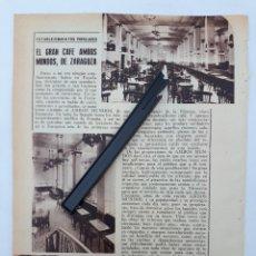 Coleccionismo: ZARAGOZA. HOJA CON PUBLICIDAD. 1934. Lote 149682181