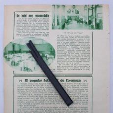 Coleccionismo: ZARAGOZA. HOJA CON PUBLICIDAD. 1934. Lote 149682605