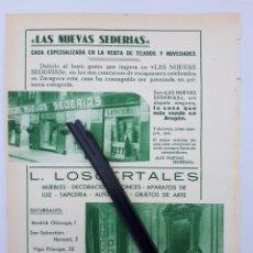 Coleccionismo: ZARAGOZA. HOJA CON PUBLICIDAD. 1934. Lote 149684056