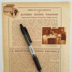 Coleccionismo: ZARAGOZA. HOJA CON PUBLICIDAD. 1934. Lote 149801457
