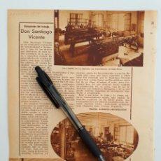 Coleccionismo: ZARAGOZA. HOJA CON PUBLICIDAD. 1934. Lote 149801845