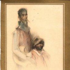 Coleccionismo: DON QUIJOTE Y SANCHO - LÁMINA DE SEGRELLES (1933). Lote 150224494