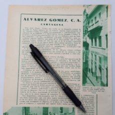 Coleccionismo: CARTAGENA. HOJA CON PUBLICIDAD: ALVAREZ GÓMEZ, C. A. 1934. Lote 150528265