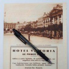 Coleccionismo: MURCIA. HOJA CON PUBLICIDAD. 1934. Lote 150531609