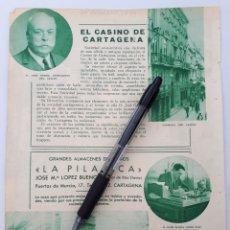 Coleccionismo: CARTAGENA, MURCIA. HOJA CON PUBLICIDAD. 1934. Lote 150533510