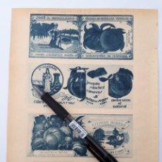 Coleccionismo: MURCIA. HOJA CON PUBLICIDAD. 1934. Lote 150536938