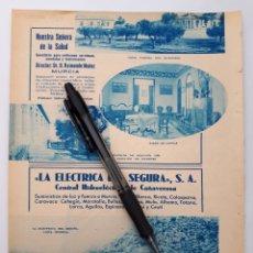 Coleccionismo: MURCIA. HOJA CON PUBLICIDAD. 1934. Lote 150538397