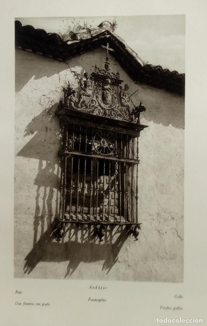 REJA PALACIO DE LOS CARDENAS, ANDUJAR (JAEN) Y ALBUFERA DE VALENCIA - LAMINA DE 1922 (Coleccionismo - Laminas, Programas y Otros Documentos)