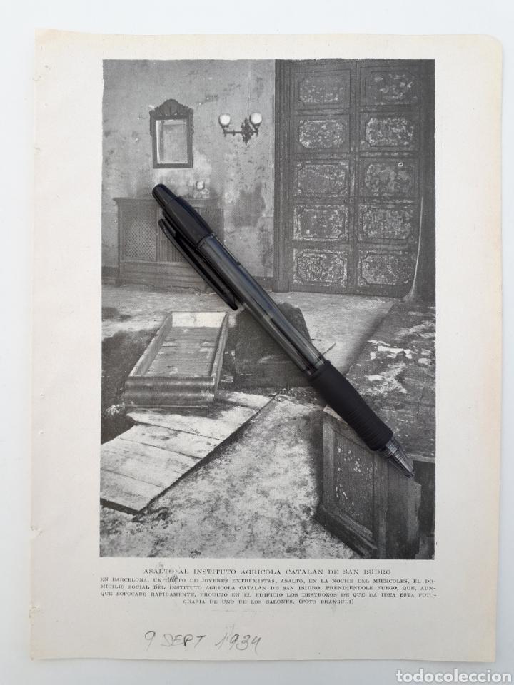 Coleccionismo: Atarfe ( Granada ) Entierro de un torero infortunado / Barcelona. Asalto al Instituto Agrícola. 1934 - Foto 2 - 150919194
