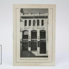 Coleccionismo: ANTIGUO FOLLETO PUBLICITARIO - BANCO DE BADALONA - INFORMACIÓN CUENTAS BANCARIAS, CÁMARA ACORAZADA. Lote 150964118