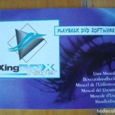 Coleccionismo: MANUAL DEL USUARIO XING DVD . Lote 150988250