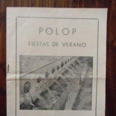Coleccionismo: POLOP(ALICANTE) FIESTAS DE VERANO 1958.PROGRAMA OFICIAL.. Lote 151003158