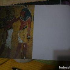 Coleccionismo: LAMINA SOBRE PAPIRO EGIPTO IMITACION -ESPECIAL PARA PONER EN PAREDES -MODELO 2. Lote 151116586