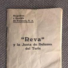Coleccionismo: VALENCIA. REVA Y LA JUNTA DE DEFENSA DEL TURIA (A.1929). Lote 151340113