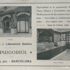 Coleccionismo: PUBLICIDAD FARMACIA Y LABORATORIO QUÍMICO A. PUIGORIOL 22X14,9 CM. Lote 151951914