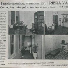 Coleccionismo: PUBLICIDAD INSTITUTO FISIOTERAPÉUTICO DR. J. RIERA VAQUER 22,6X16 CM. Lote 151952382