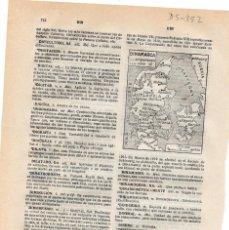 Coleccionismo: ANTIGÜA LÁMINA SALVAT - PLANO DE DINAMARCA. Lote 152024998