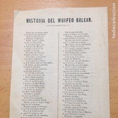 Coleccionismo: DIPTICO. PLIEGO. HISTORIA DEL MUIFEO BALEAR. FINAL DEL XIX.. Lote 152899825