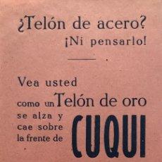 Coleccionismo: TEATRO ROMEA. PROGRAMA DE MANO. CUQUI FLEQUILLO 10,3X21,5 CM. Lote 153068290