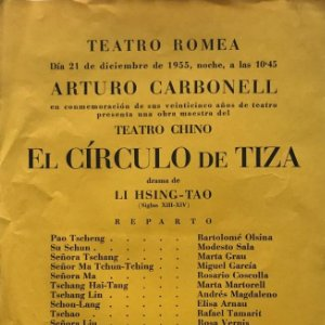 1955 Teatro Romea. El Círculo de Tiza. Arturo Carbonell 15,6x24,7 cm