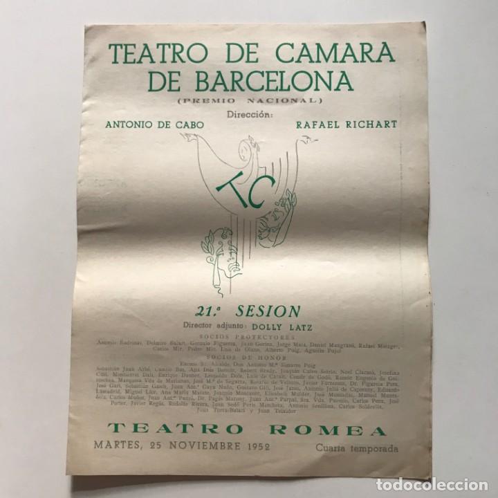 1952 Teatro Romea. Teatro de camara de Barcelona 21,5x27,9 cm - 153075806