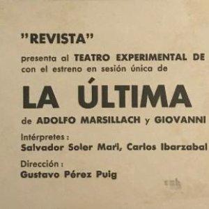 1955 Teatro Romea. La última galería 22x8,9 cm