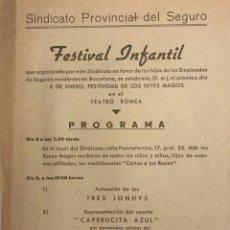 Coleccionismo: TEATRO ROMEA. PROGRAMA DE MANO. FESTIVAL INFANTIL 16,2X22 CM. Lote 153197034