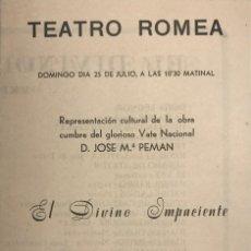 Coleccionismo: TEATRO ROMEA. PROGRAMA DE MANO. EL DIVINO IMPACIENTE 11X15,9 CM. Lote 153201474